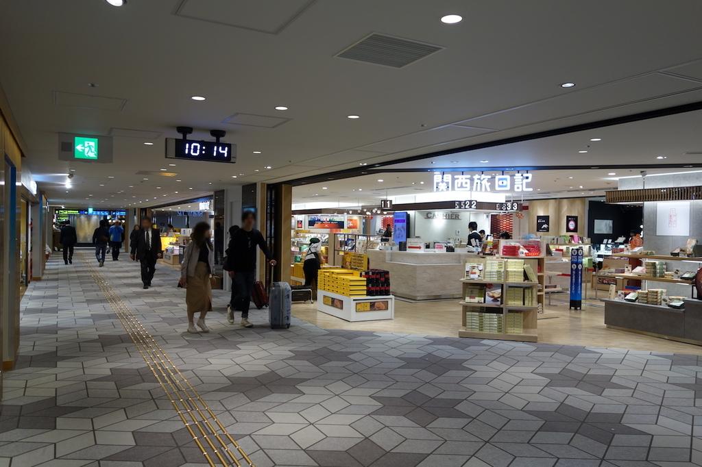 大阪国際空港中央ブロック2Fの関西旅日記逆側(平成30年4月25日)