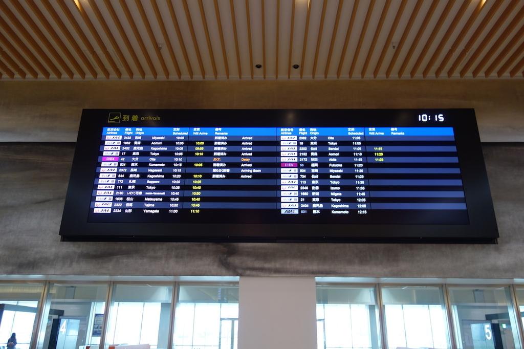 大阪国際空港中央ブロック2Fのフライトボード(平成30年4月25日)