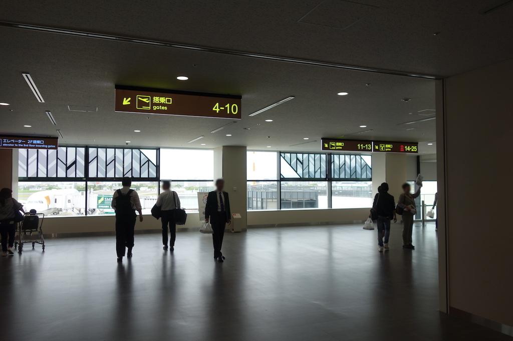 大阪国際空港の制限区域内(平成30年4月25日)