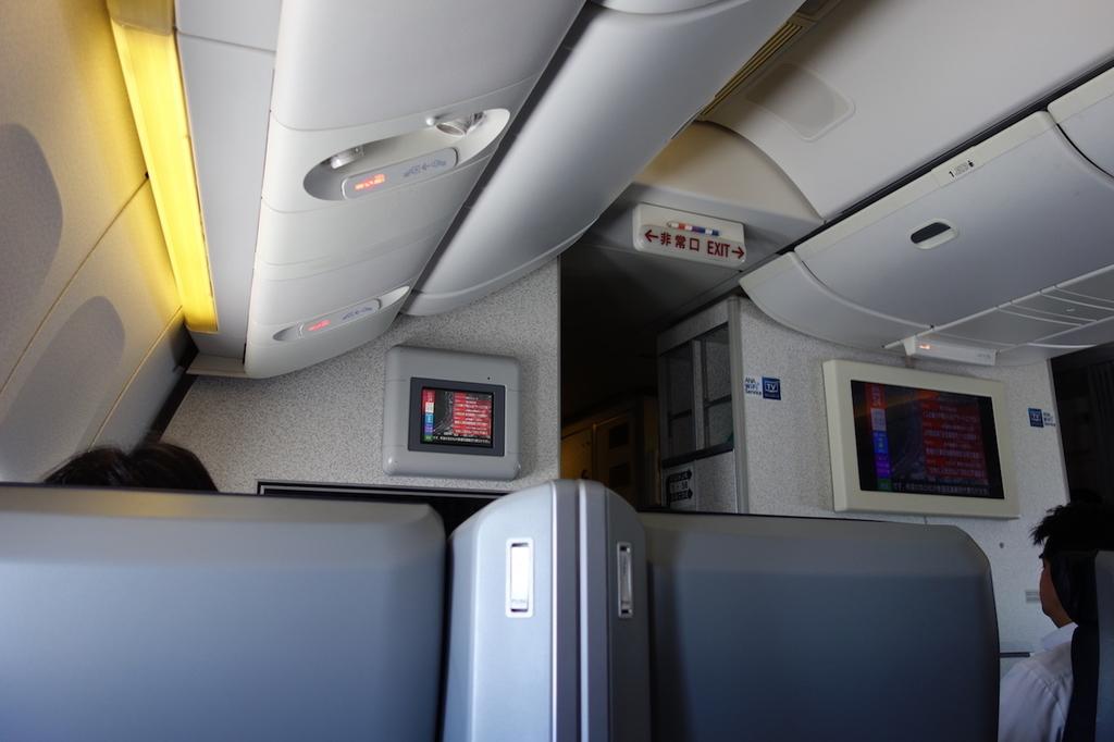 ANA765便のプレミアムクラス(平成30年4月25日)