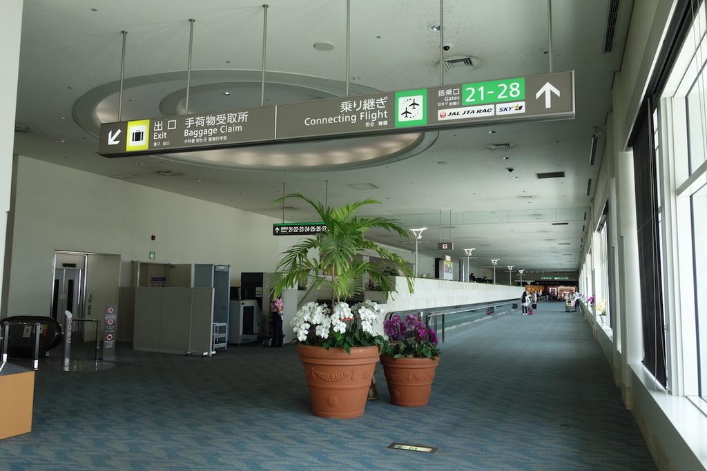 那覇空港の南ウイング(平成30年4月25日)