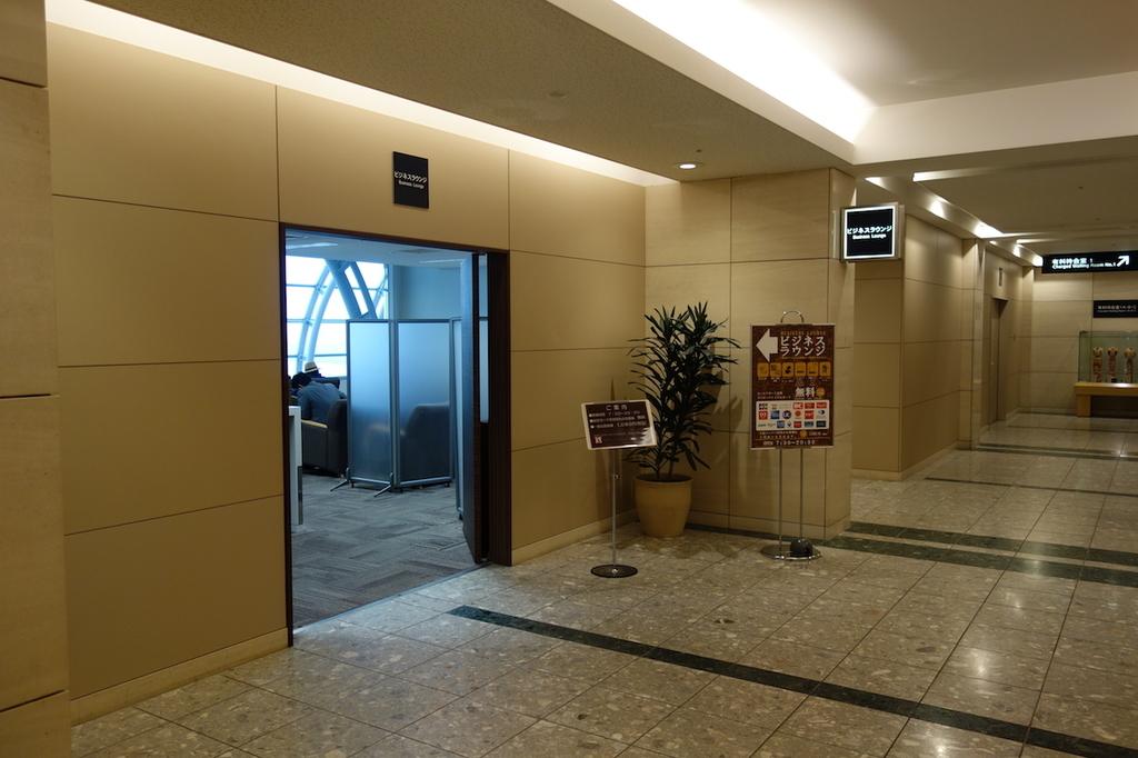 仙台国際空港のBusiness Lounge East side 入口(平成30年6月11日)