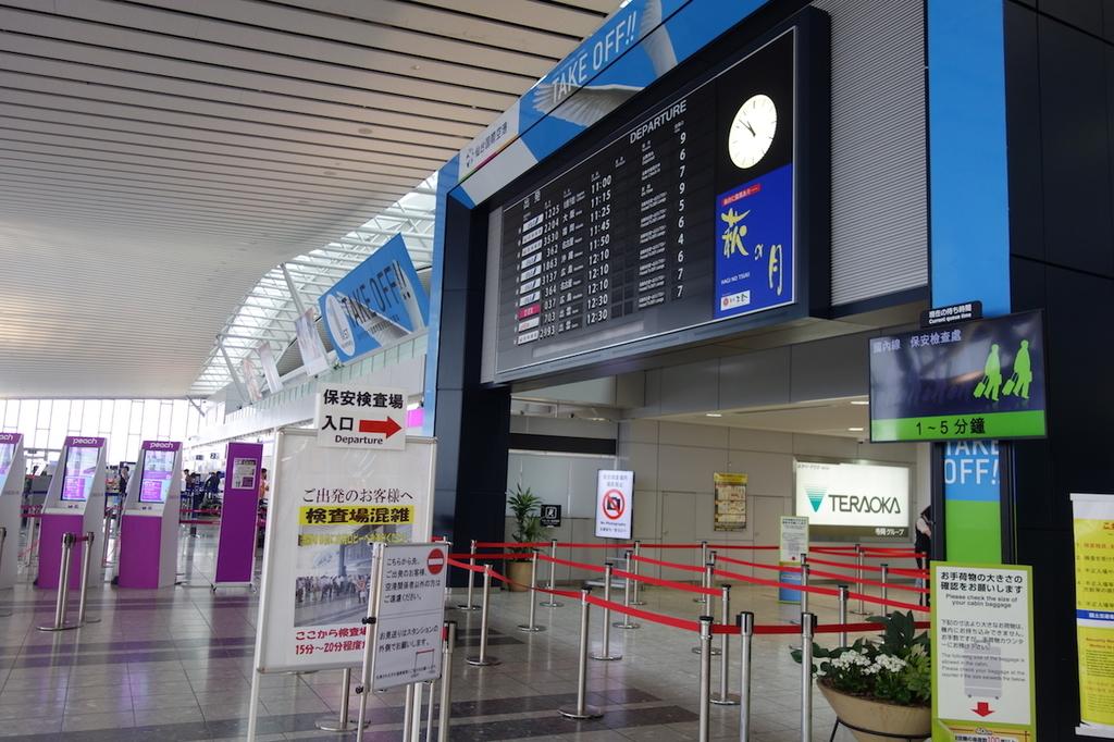仙台国際空港の保安検査場(平成30年6月11日)