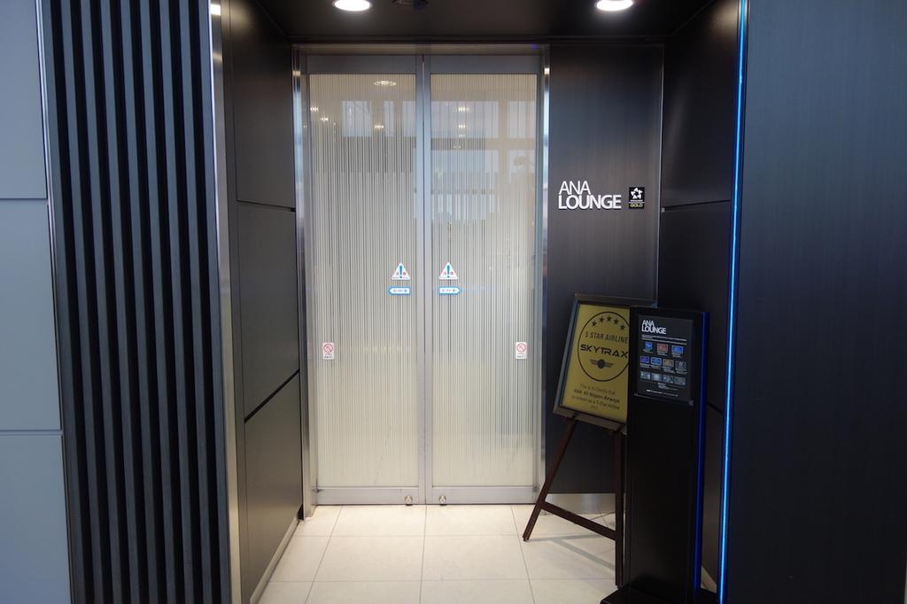 仙台国際空港のANAラウンジ入口(平成30年6月11日)