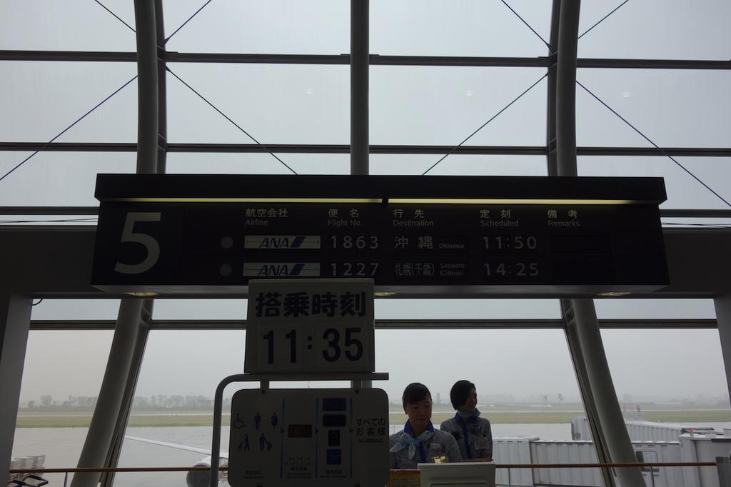 仙台国際空港の5番搭乗口(平成30年6月11日)