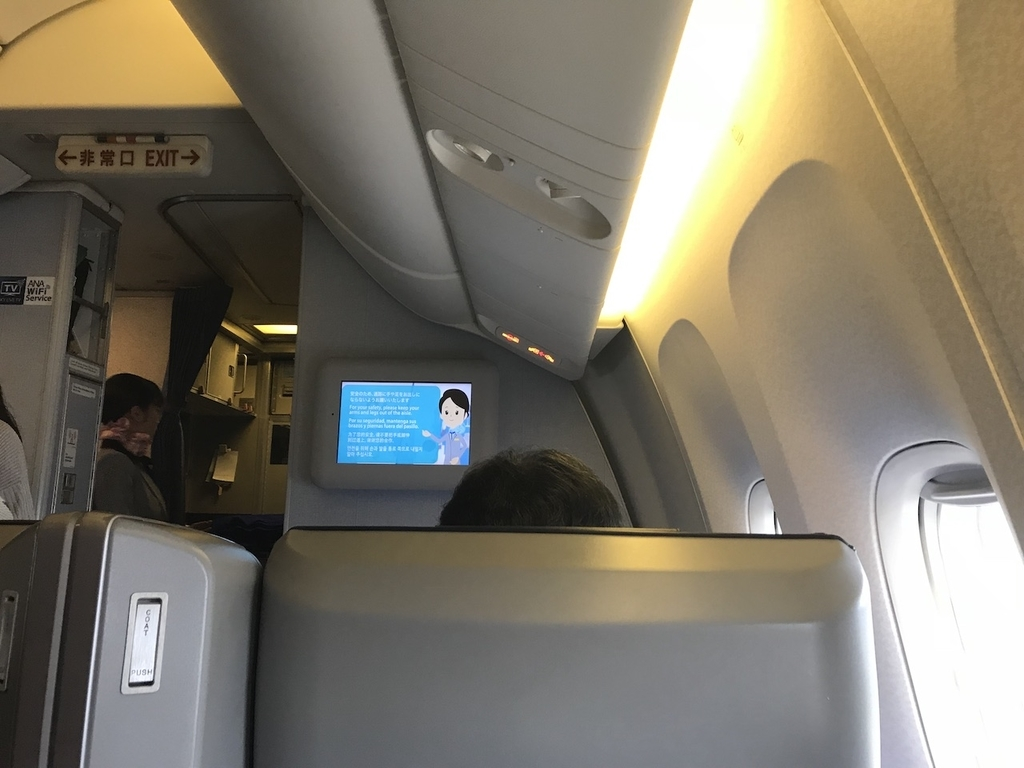 ANA1863便のプレミアムクラスに設置されるモニタ(平成30年6月11日)