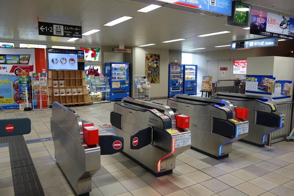 ゆいレール那覇空港駅の自動改札機