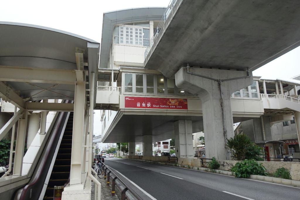 ゆいレールの首里駅
