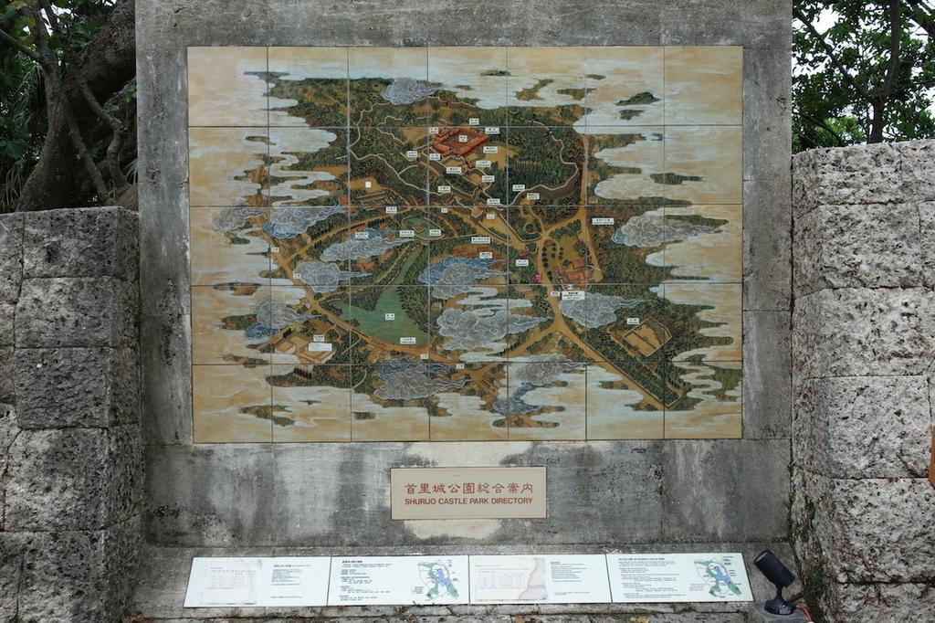 首里城公園の守礼門近くに設置される案内図