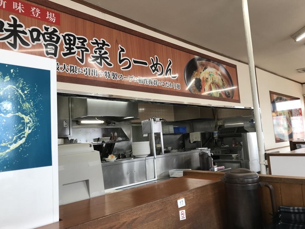 仙台市太白区柳生にある幸楽苑柳生店のカウンター