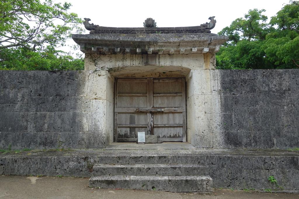 首里城公園の園比屋武御嶽石門