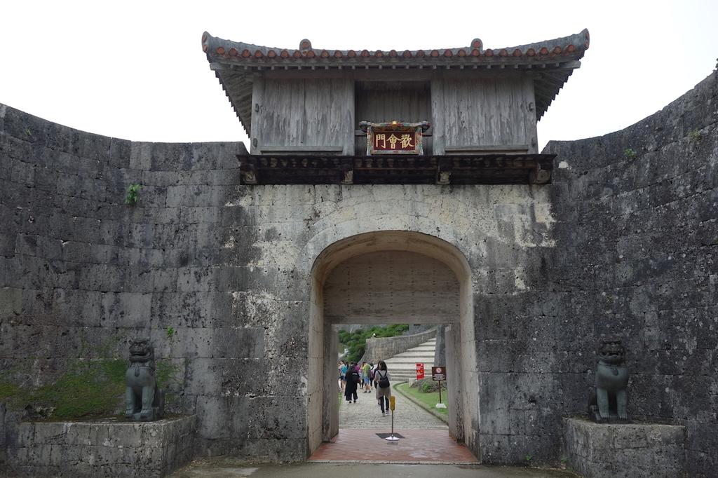 首里城公園の歓会門