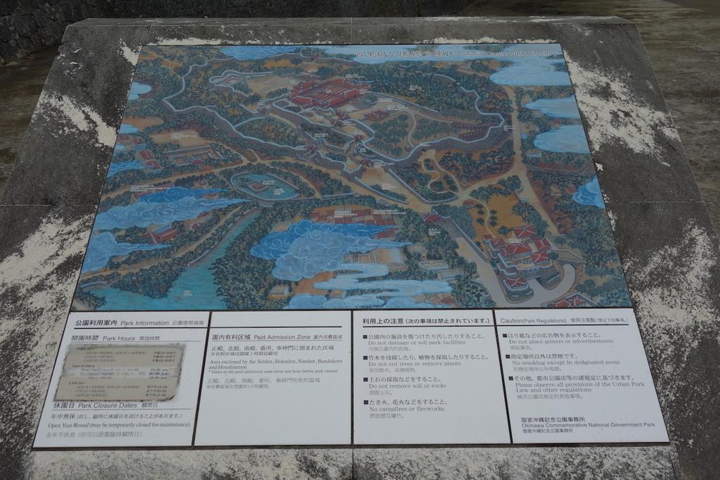 首里城公園の歓会門近くに設置される案内図