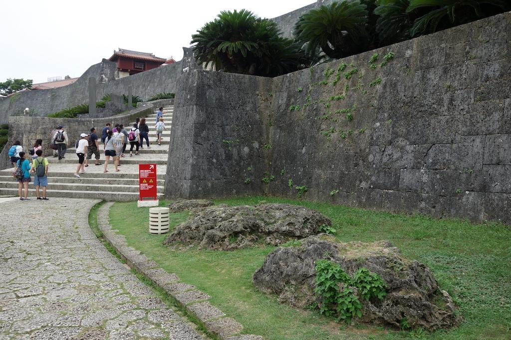 首里城公園の歓会門から瑞泉門への順路
