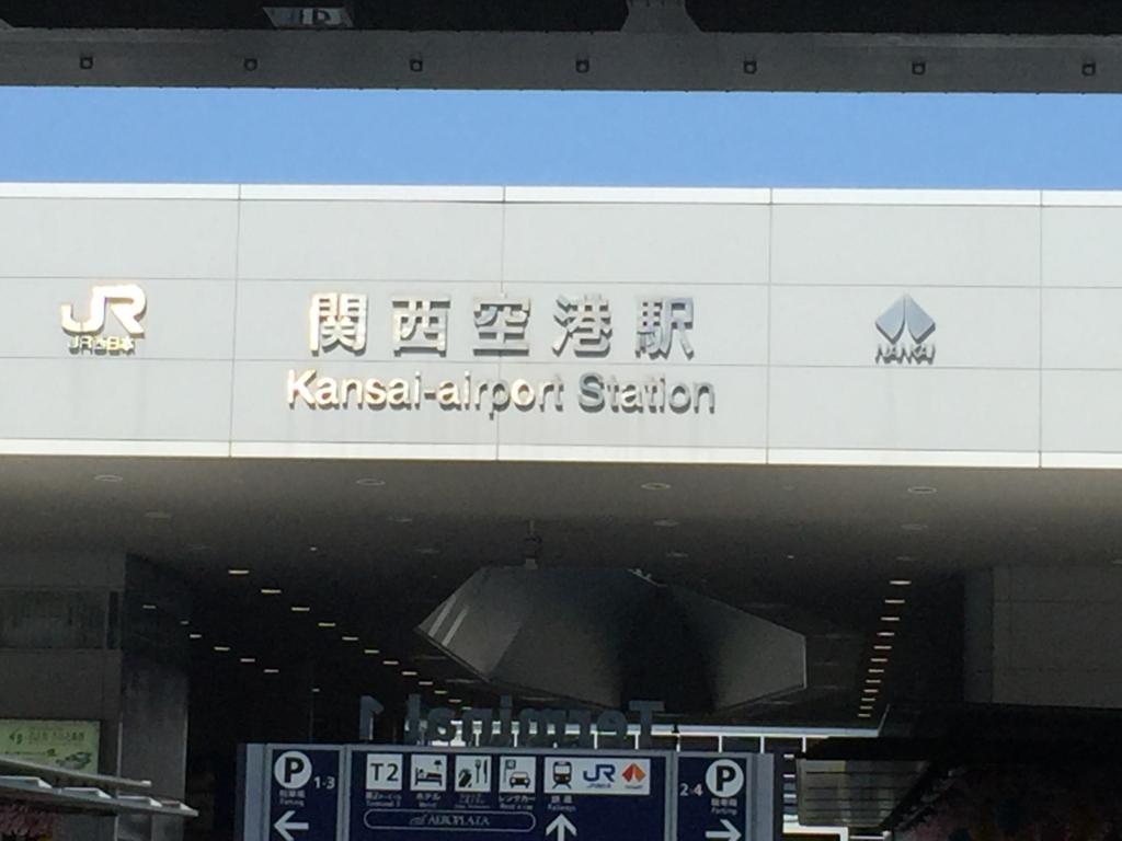 f:id:anabuki-japanese-in-fukuyama:20170407102628j:plain