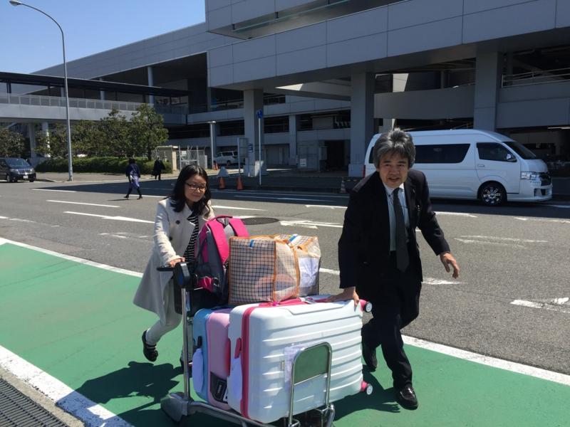 f:id:anabuki-japanese-in-fukuyama:20170407114522j:plain