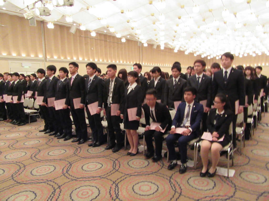 f:id:anabuki-japanese-in-fukuyama:20170410120645j:plain