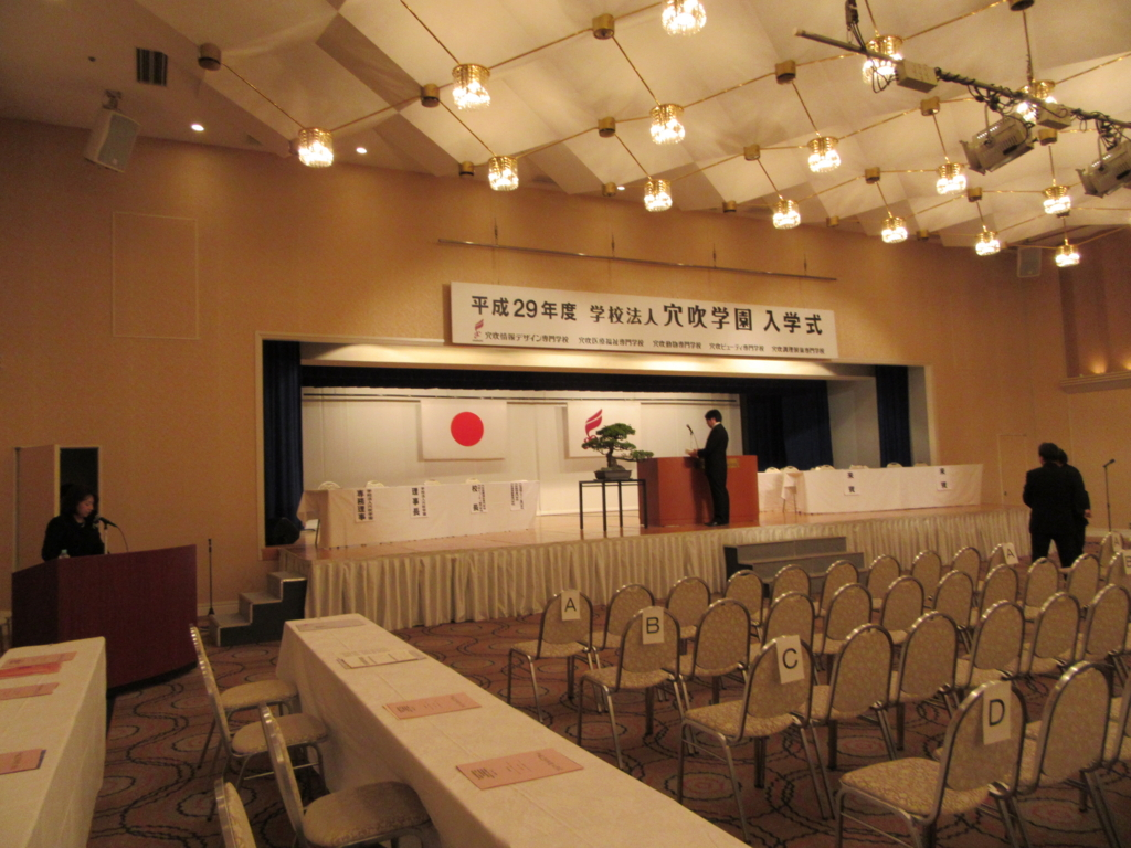 f:id:anabuki-japanese-in-fukuyama:20170410120707j:plain