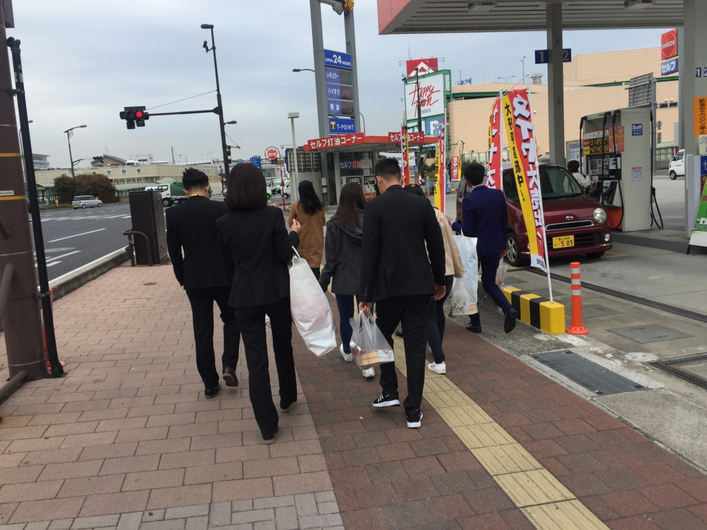 f:id:anabuki-japanese-in-fukuyama:20170410134610j:plain