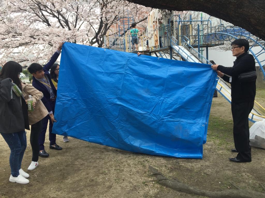 f:id:anabuki-japanese-in-fukuyama:20170410134925j:plain