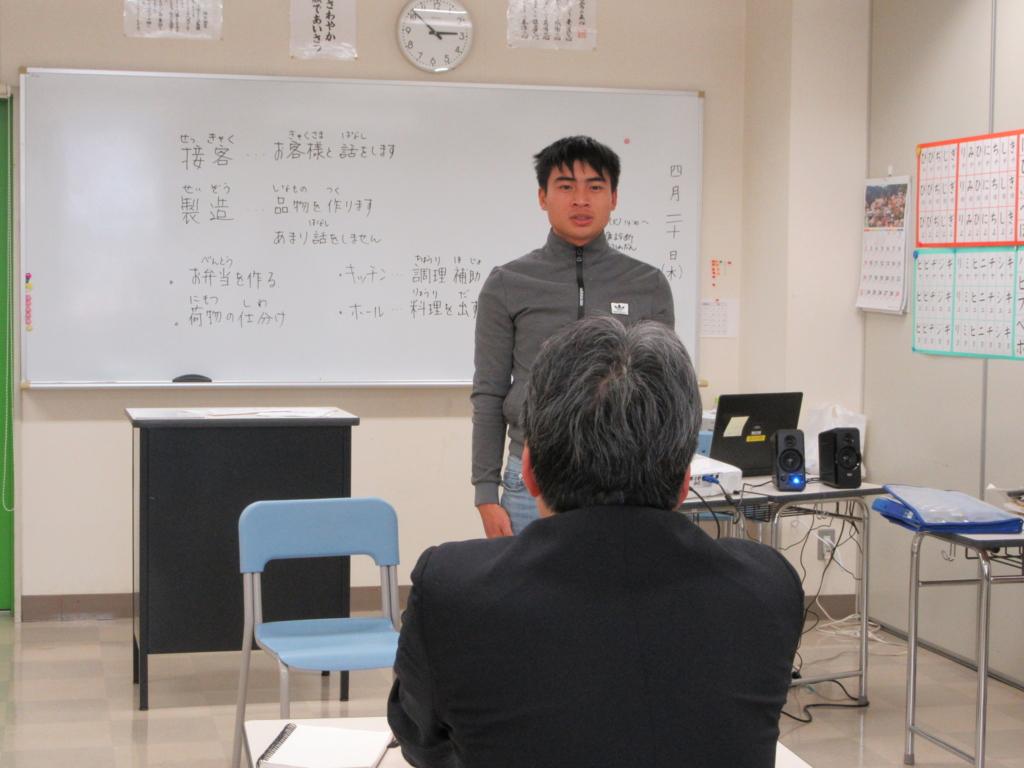 f:id:anabuki-japanese-in-fukuyama:20170420172948j:plain