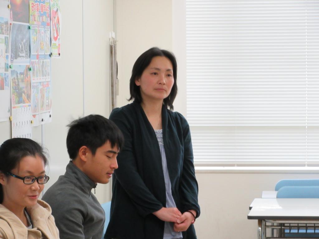 f:id:anabuki-japanese-in-fukuyama:20170420174419j:plain