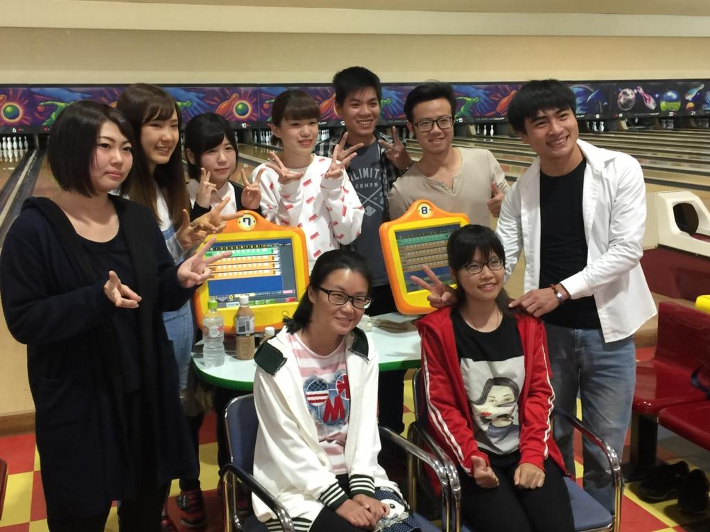 f:id:anabuki-japanese-in-fukuyama:20170517104429j:plain