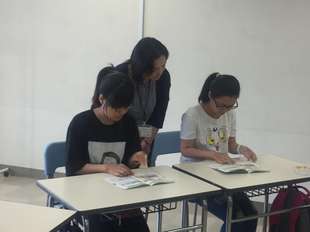 f:id:anabuki-japanese-in-fukuyama:20170607093142j:plain