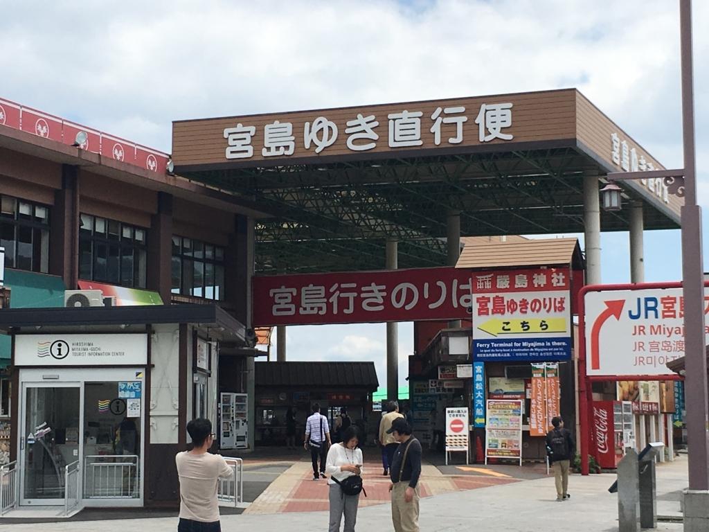 f:id:anabuki-japanese-in-fukuyama:20170613182835j:plain