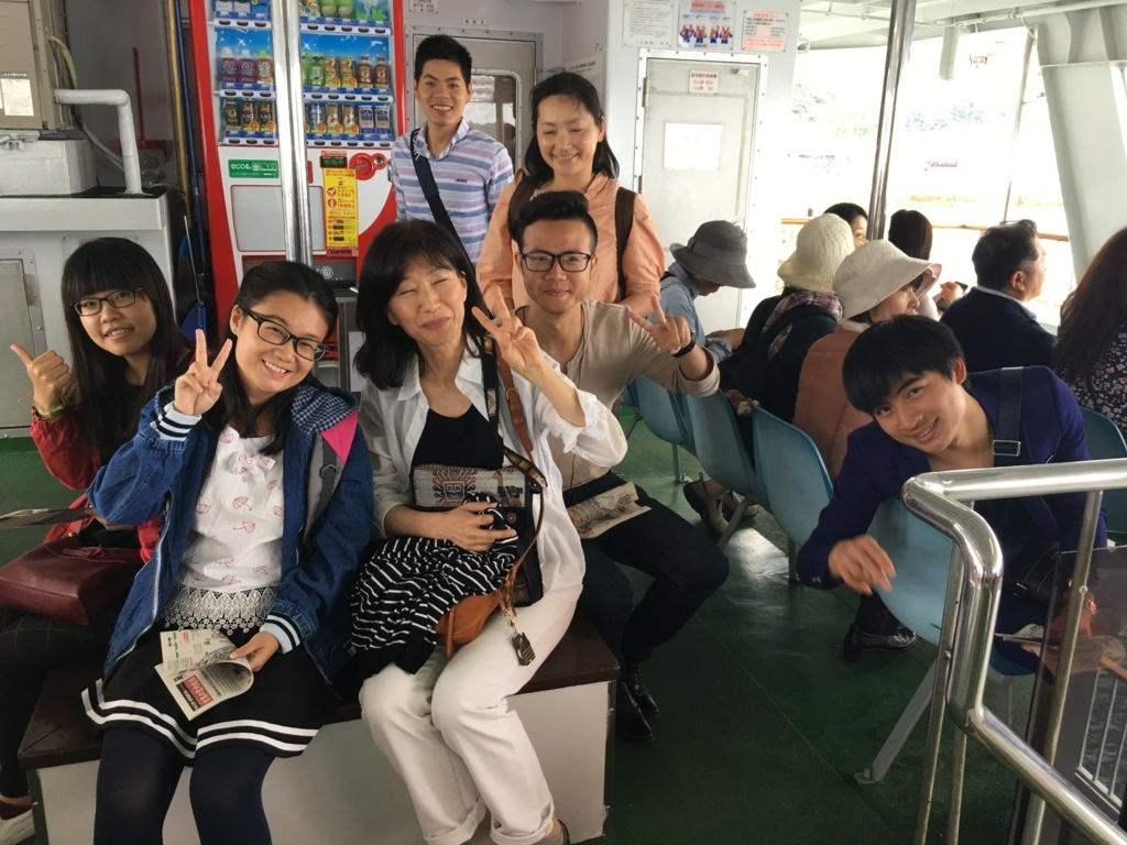 f:id:anabuki-japanese-in-fukuyama:20170616144647j:plain