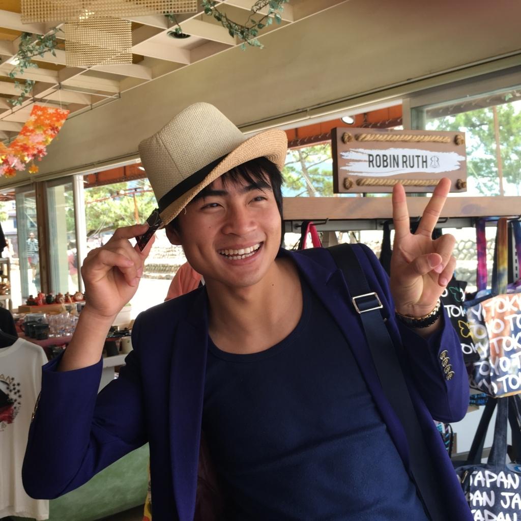 f:id:anabuki-japanese-in-fukuyama:20170616144714j:plain