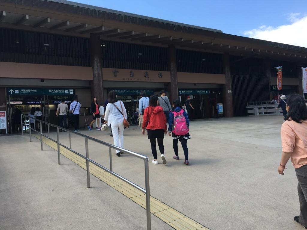 f:id:anabuki-japanese-in-fukuyama:20170616144835j:plain