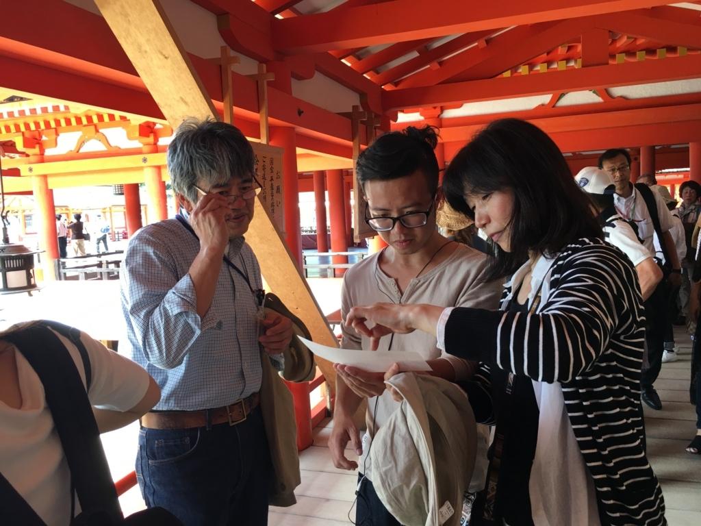 f:id:anabuki-japanese-in-fukuyama:20170616151711j:plain