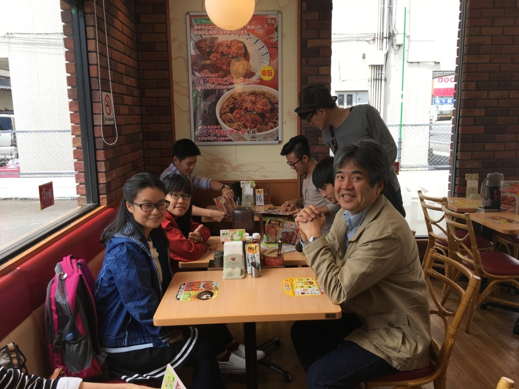 f:id:anabuki-japanese-in-fukuyama:20170616154154j:plain