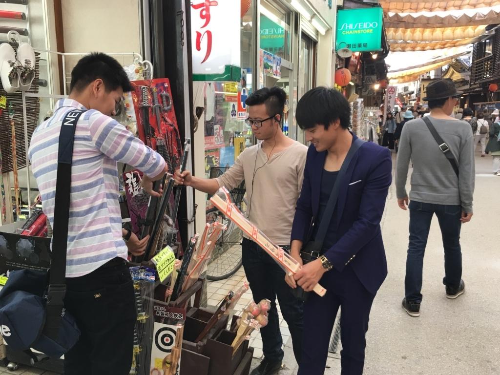 f:id:anabuki-japanese-in-fukuyama:20170616155034j:plain