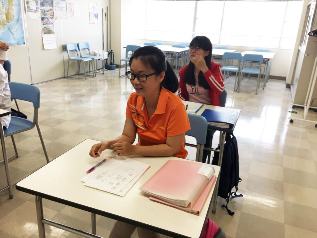 f:id:anabuki-japanese-in-fukuyama:20170623151022j:plain