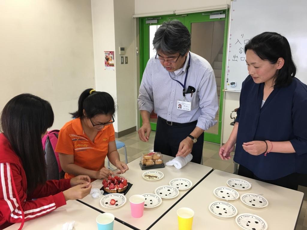f:id:anabuki-japanese-in-fukuyama:20170623152152j:plain