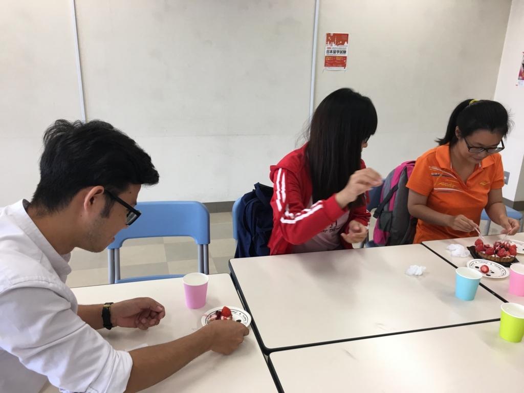 f:id:anabuki-japanese-in-fukuyama:20170623152951j:plain