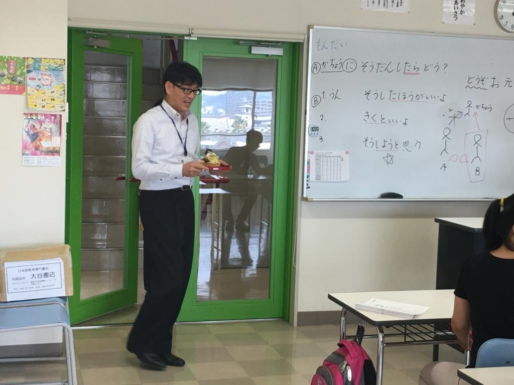 f:id:anabuki-japanese-in-fukuyama:20170728160710j:plain