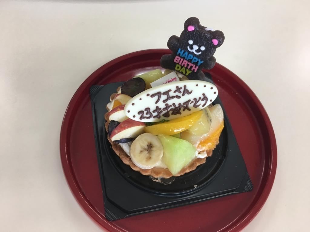 f:id:anabuki-japanese-in-fukuyama:20170728160717j:plain