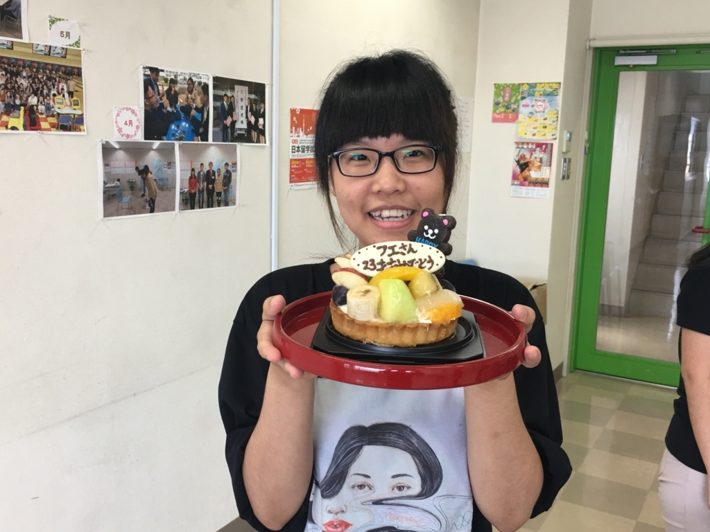 f:id:anabuki-japanese-in-fukuyama:20170728160724j:plain