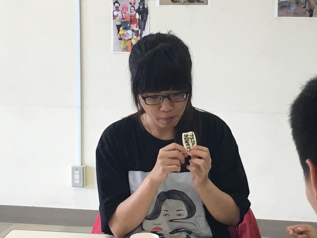 f:id:anabuki-japanese-in-fukuyama:20170728161006j:plain