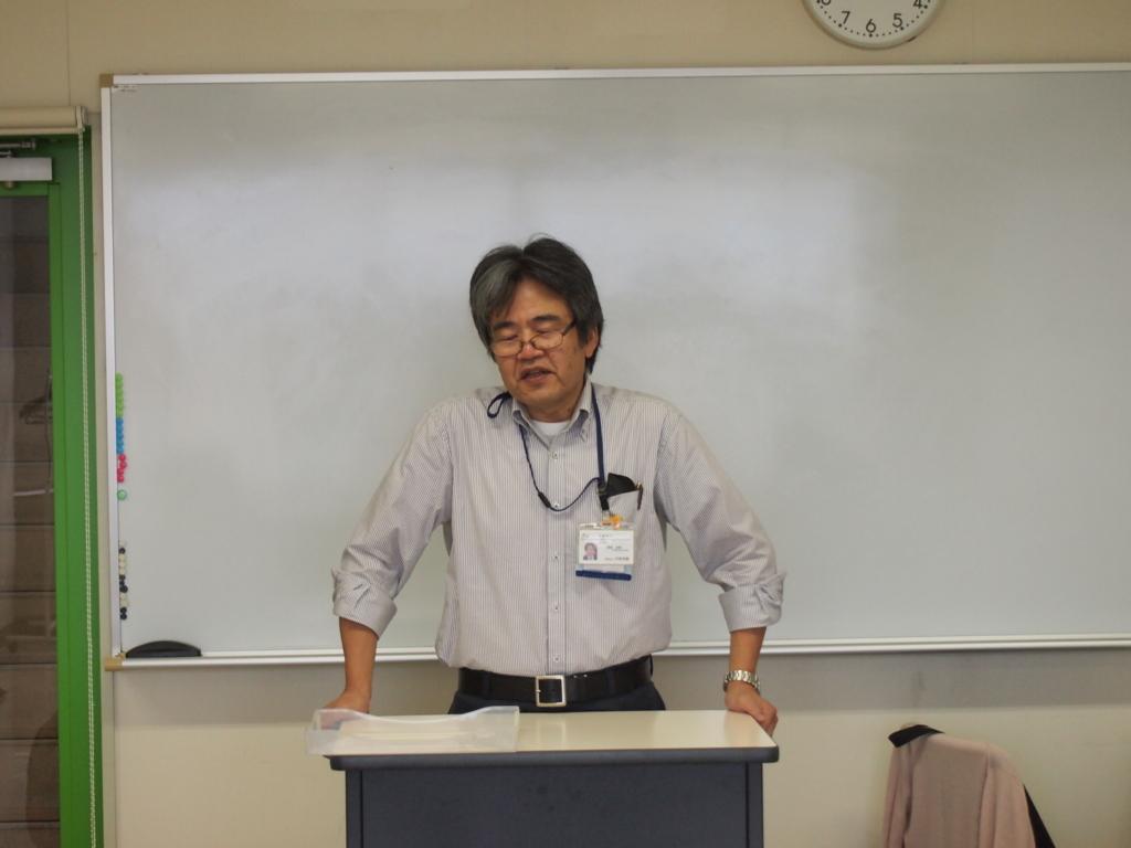 f:id:anabuki-japanese-in-fukuyama:20170925095748j:plain
