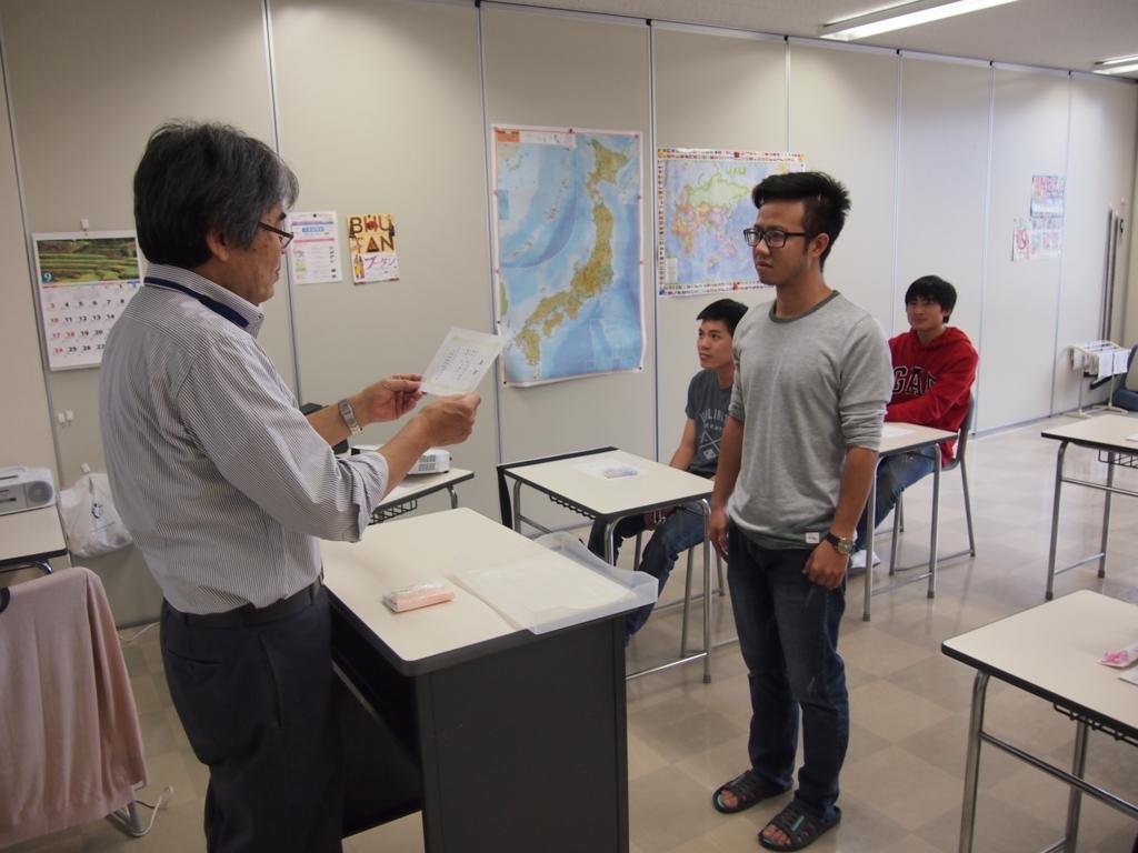 f:id:anabuki-japanese-in-fukuyama:20170925102706j:plain