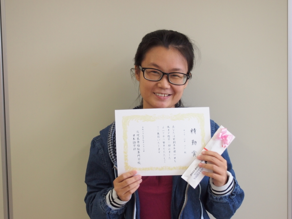 f:id:anabuki-japanese-in-fukuyama:20170925103323j:plain