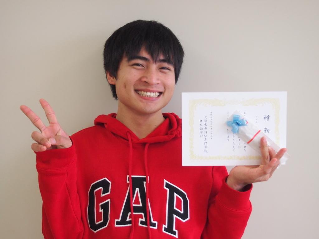 f:id:anabuki-japanese-in-fukuyama:20170925103540j:plain