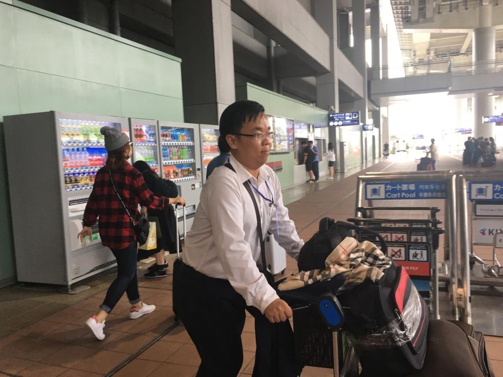f:id:anabuki-japanese-in-fukuyama:20171004111613j:plain