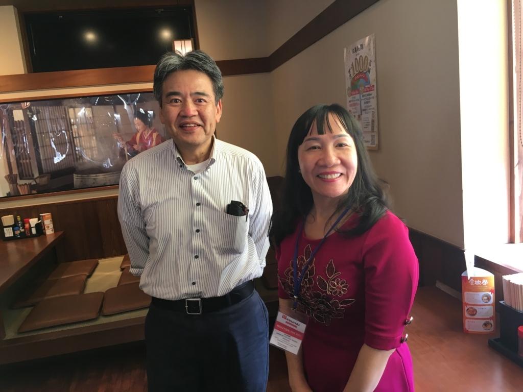 f:id:anabuki-japanese-in-fukuyama:20171004111637j:plain