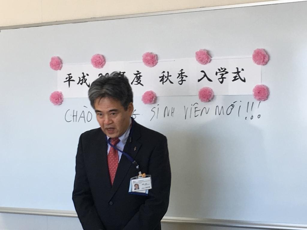 f:id:anabuki-japanese-in-fukuyama:20171004175248j:plain