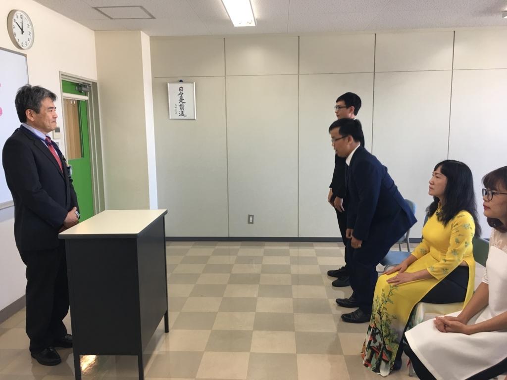 f:id:anabuki-japanese-in-fukuyama:20171004175300j:plain